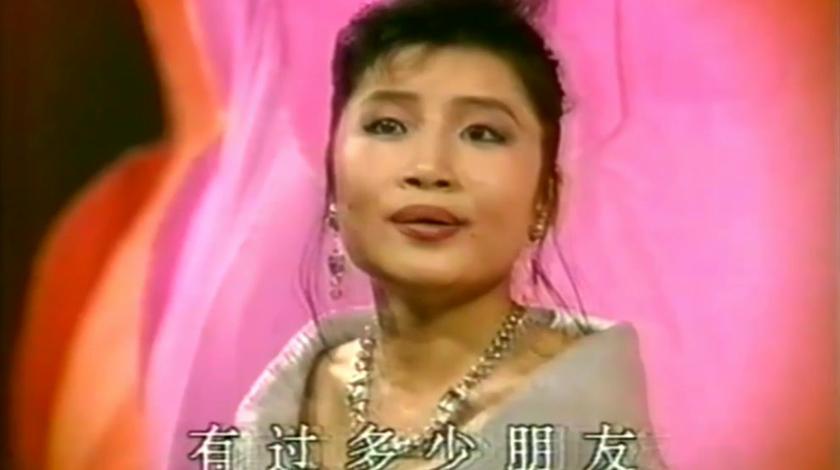 李娜1991年参加北京台台庆晚会演出视频