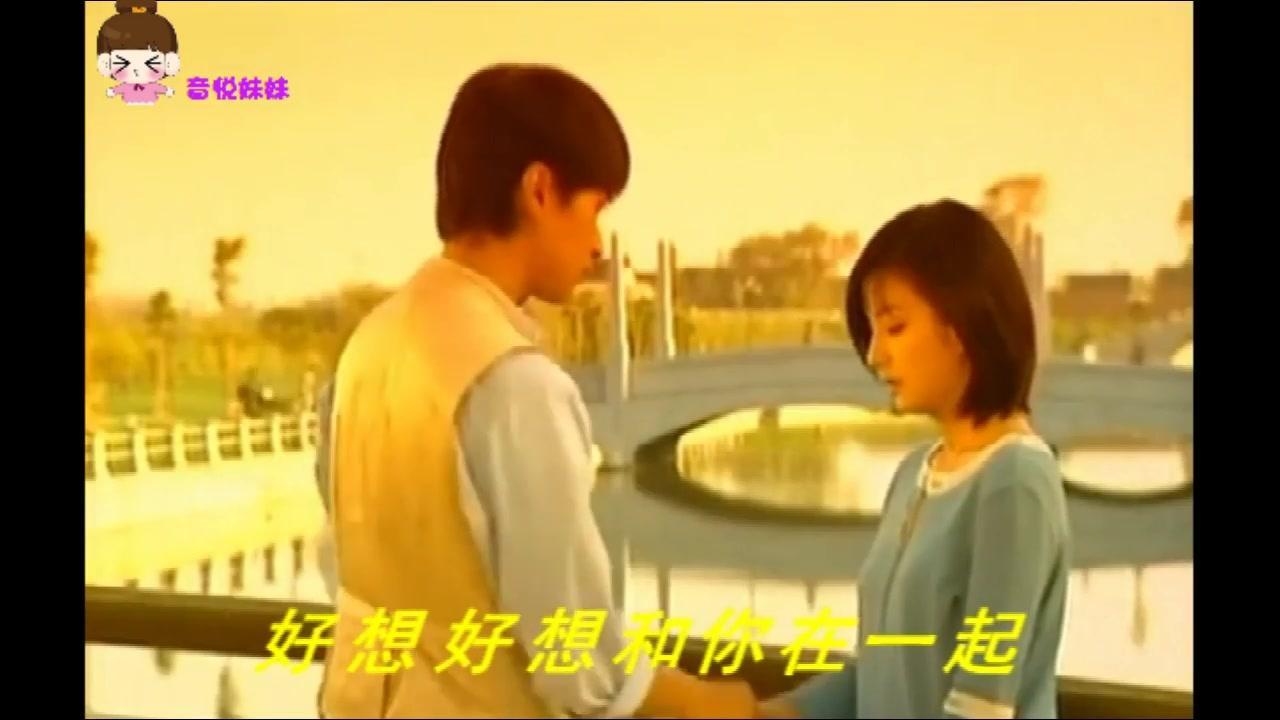 影视原声《好想好想》赵薇版,80后的回忆