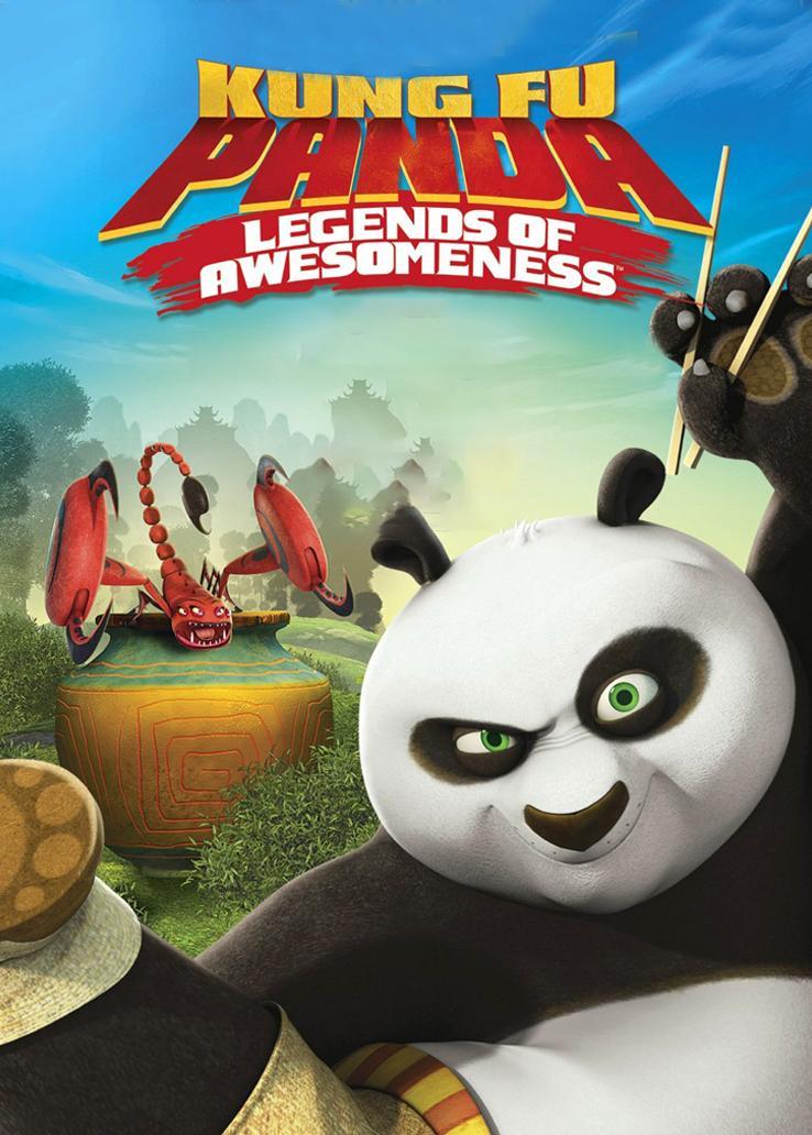 功夫熊猫:盖世传奇第一季