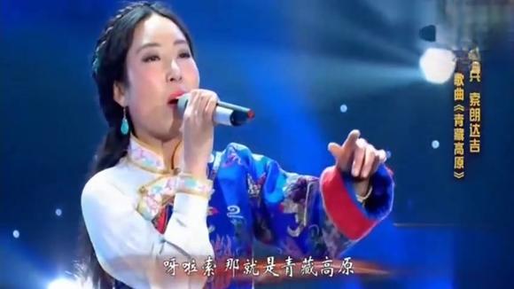 青藏高原李娜韩红_天籁!一曲《青藏高原》不输李娜,高音穿透心灵,唱出高原的